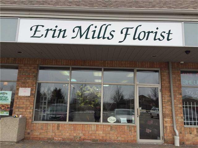 2555 Erin Centre Blvd 7